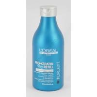 Lor ex pro keratin szampon 250ml.JPG-1595