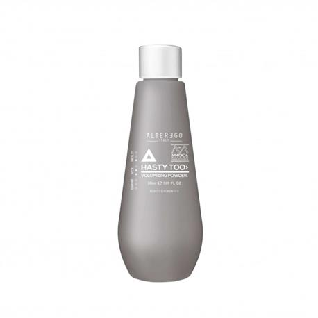 ae hasty too puder-6606